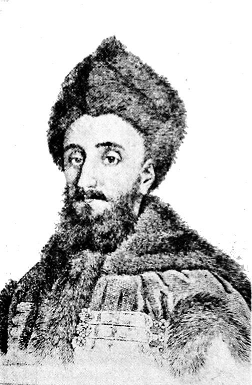7 februarie 1741: Marele Hrisov al lui Constantin Mavrocordat