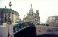 1 septembrie 1914 - Sankt Petersburg devine Petrograd